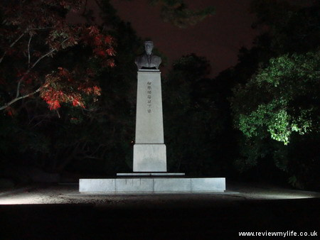 ritsurin gardens takamatsu at night 02