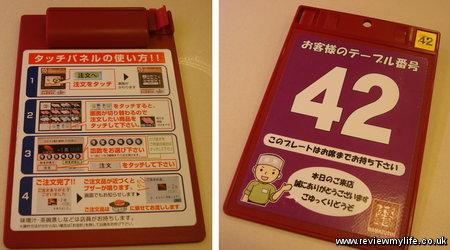 kaiten conveyor belt sushi japan 3