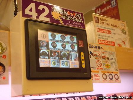 kaiten conveyor belt sushi japan 4