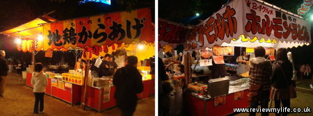 takamatsu christmas dream illuminations 02
