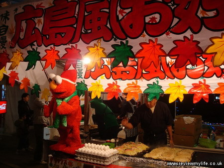 takamatsu christmas dream illuminations 03