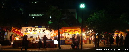 takamatsu christmas dream illuminations 06
