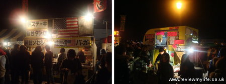 new years eve tokyo fireworks yokosuka 03