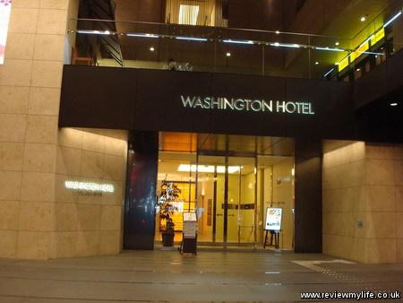 akihabara washington hotel tokyo 1