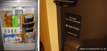 akihabara washington hotel tokyo 5