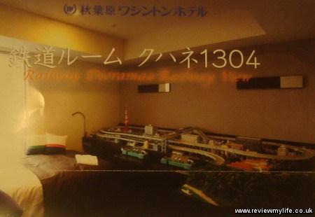 akihabara washington hotel tokyo 6