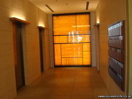 akihabara washington hotel tokyo 8