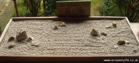 ryoanji temple kyoto 2