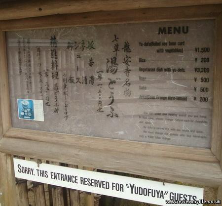 yudofuya vegetarian restaurant ryoanji kyoto 6