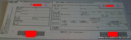 japan embarkation disembarkation card for foreigner