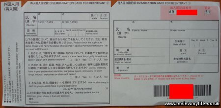 japan embarkation disembarkation card for reentrant