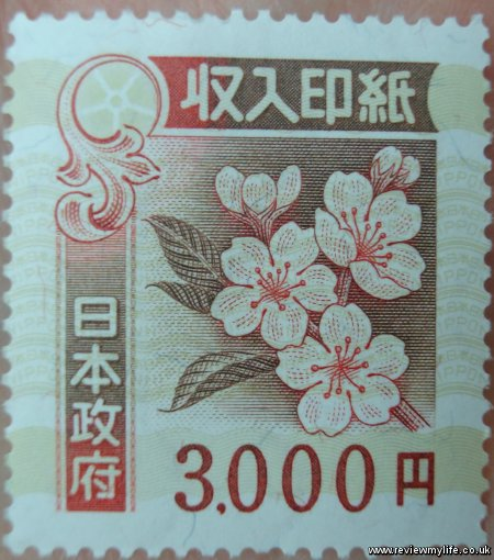 japan revenue stamp for single entry permit