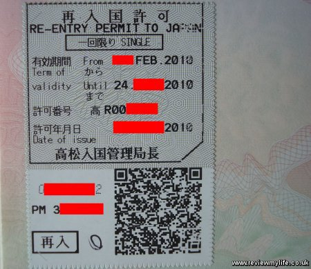 japan single reentry permit