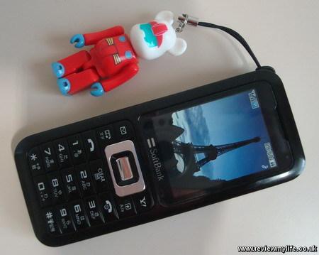 buying prepay softbank phone 1