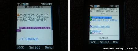 setup prepay softbank phone email 8