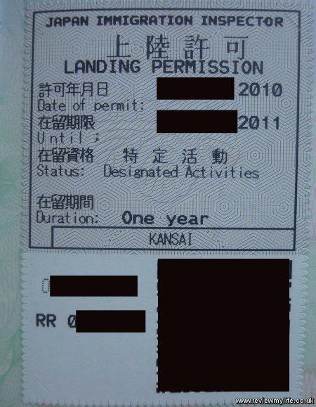designated activities landing permit japan