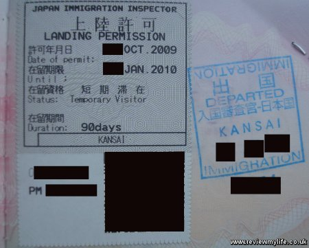 temporary visitor landing permit japan