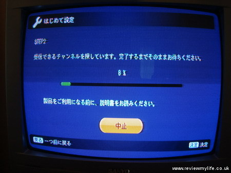 japan digital tv digibox 5