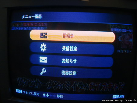 japan digital tv digibox 6