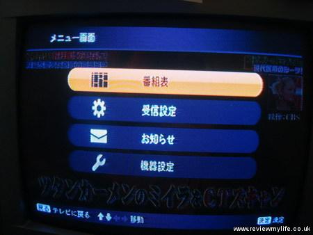japan digital tv digibox 6