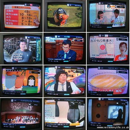 japan tv channels