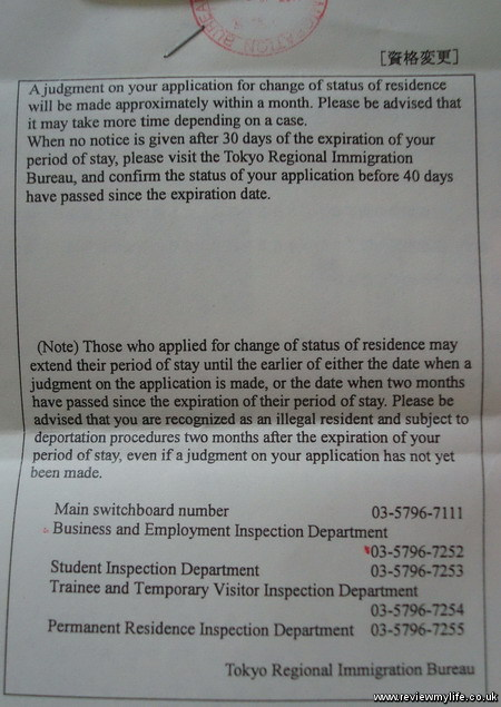 period of stay change of status leaflet