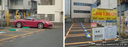 japan car parks 2
