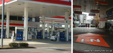 japan petrol station