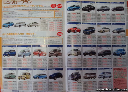 japan rent a car brochure