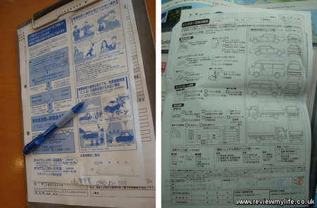 japan rental car insurance agreement