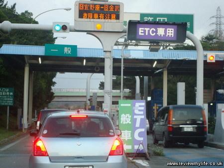 japan toll gate etc