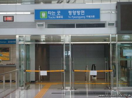 dorasan station south korea 02